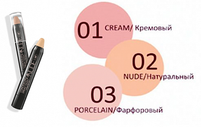 "Triumpf CTC01-103 Корректор д/л ""Dream Touch Corrector 2in1 Concealer in Nude"" тон 103 Porcn/Фарф."